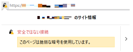 Edge 接続がプライベートではありません