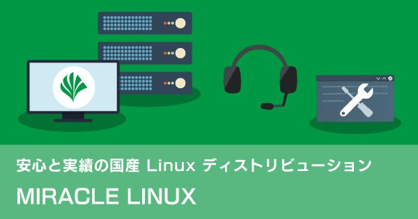 Linux miracle
