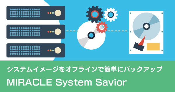 MIRACLE System Saviorロゴ